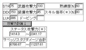 b0094561_21572634.jpg