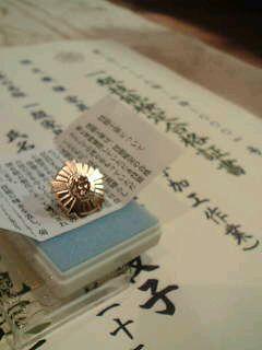 賞状とバッヂ_d0075863_22594339.jpg