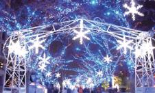 街を楽しむ(3)  ~ 光の島 OSAKA光のルネサンス~_b0102572_1133453.jpg