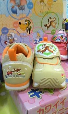靴屋で_d0058179_1284430.jpg