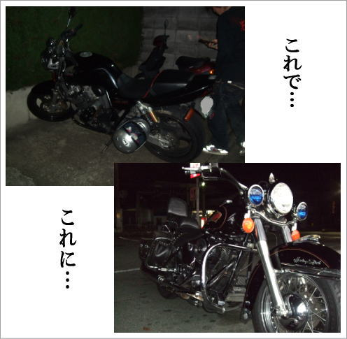 f0004182_2294449.jpg