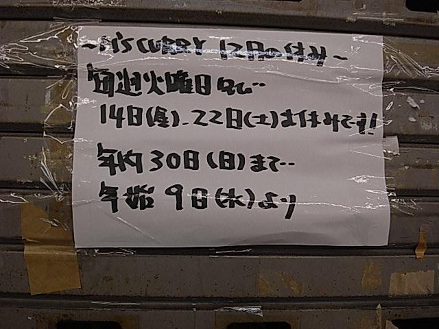 f0146989_72091.jpg