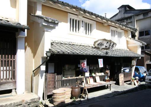 伊予行き 29:内子町 8 町家資料館_e0054299_13481097.jpg