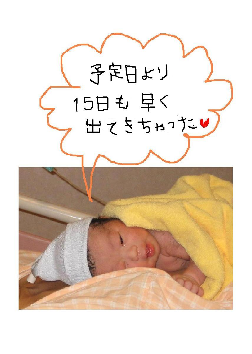 c0151100_18491969.jpg
