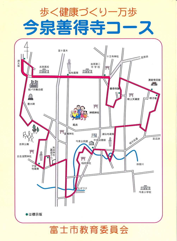 健康づくり一万歩 今泉コース_f0141310_2221433.jpg