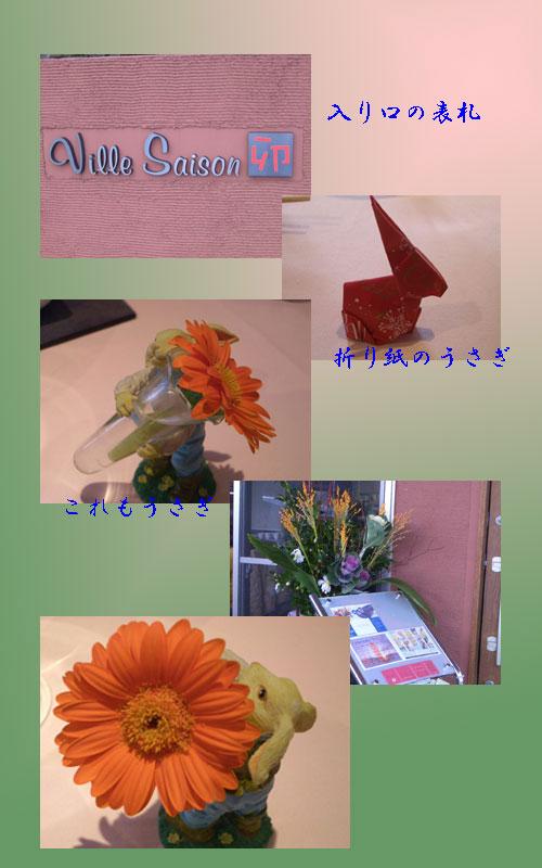 c0042418_7403846.jpg