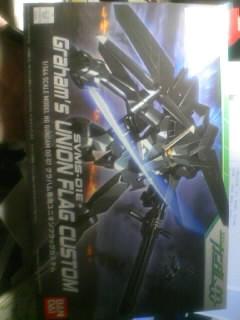 買っちゃいました!!_e0057018_2164762.jpg