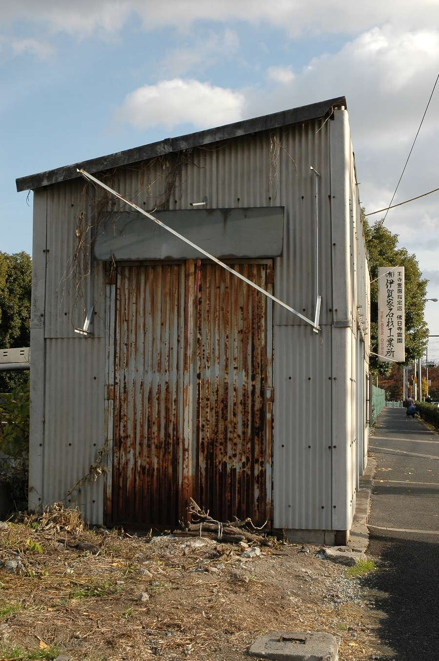 日本民家集落へ_b0069128_022018.jpg