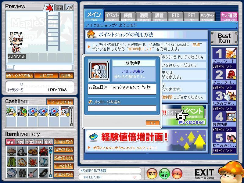b0090439_2051526.jpg