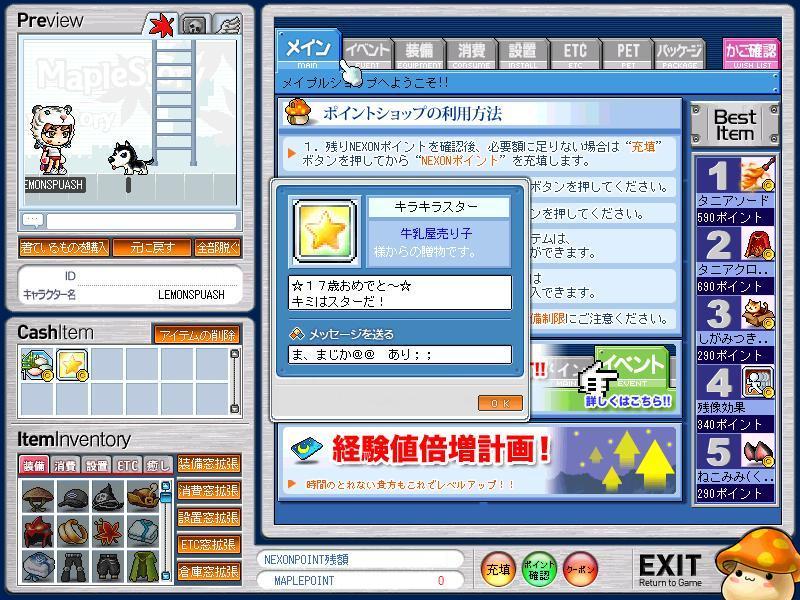 b0090439_2052562.jpg