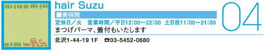 b0069140_20163832.jpg