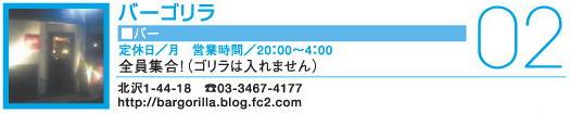 b0069140_2016893.jpg