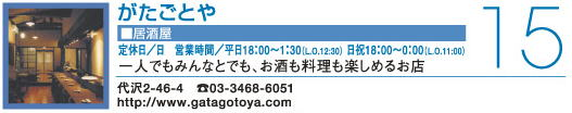 b0069140_20205654.jpg