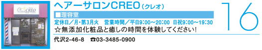 b0069140_20211082.jpg