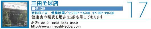 b0069140_20212571.jpg