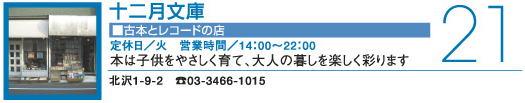 b0069140_20222122.jpg