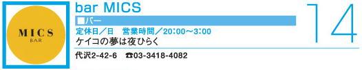 b0069140_2024679.jpg