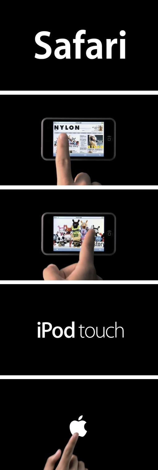 iPod touchのCMをよく見ると。_a0077842_1141116.jpg