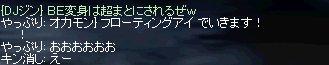 b0010543_2135223.jpg