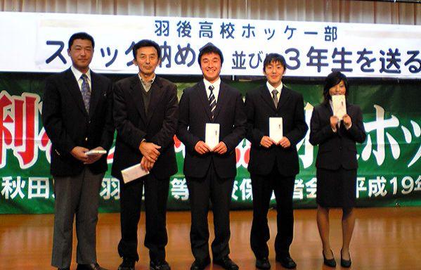 県立羽後高校「ホッケー部」_f0081443_9483310.jpg