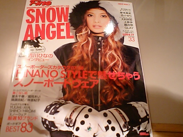 ★Fine Snow Angel★_c0151965_131221.jpg