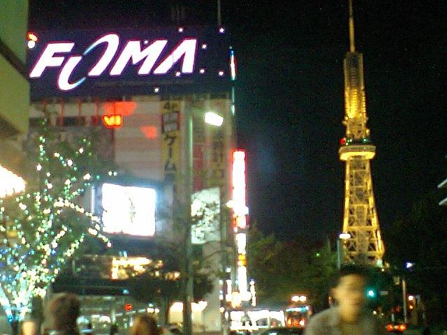 名古屋 またまたミーティング_c0151965_872986.jpg