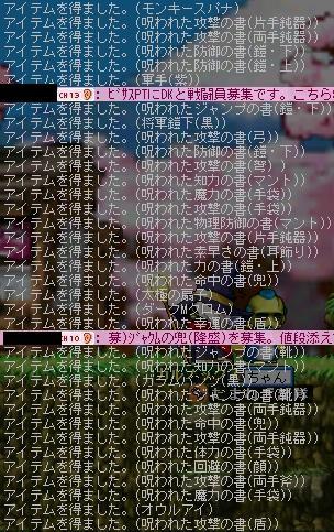 d0104971_1121985.jpg