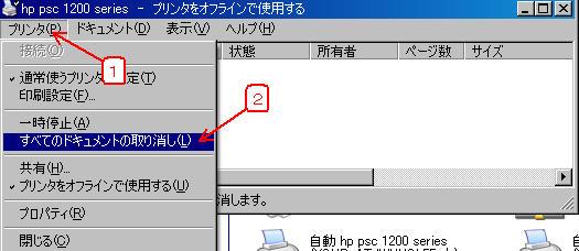 f0070279_2345444.jpg