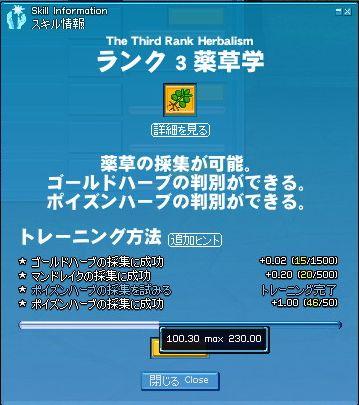 f0071189_22345211.jpg