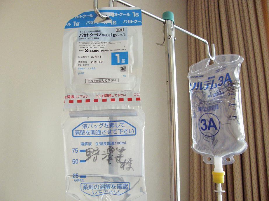 入院日記 その14_c0118393_826336.jpg