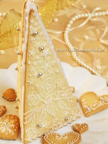 クッキーツリーでクリスマス_d0025294_13391992.jpg