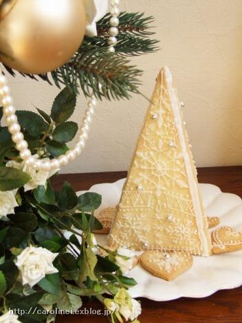 クッキーツリーでクリスマス_d0025294_13404966.jpg