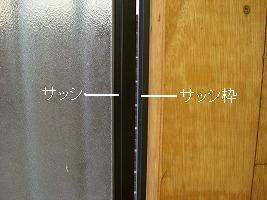 b0003400_15343062.jpg