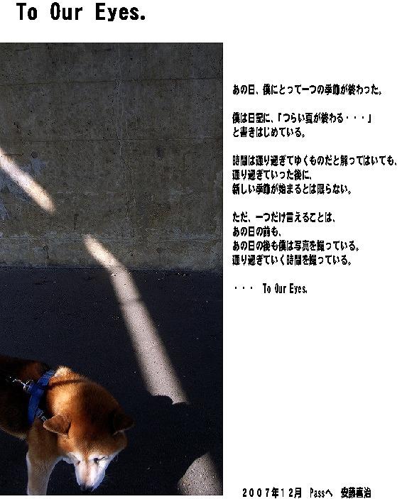 c0082800_16583688.jpg