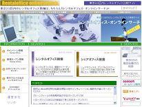 フェアレック、東京23区内のレンタルオフィスに限定した情報サイトをオープン 神奈川県横浜市_f0061306_17331580.jpg