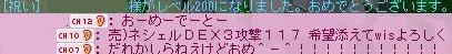 f0048418_10105884.jpg