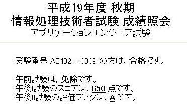 b0033527_12384258.jpg