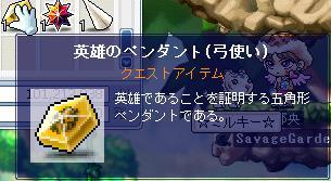 f0053927_8323092.jpg