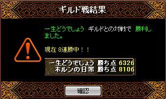 f0152131_822087.jpg