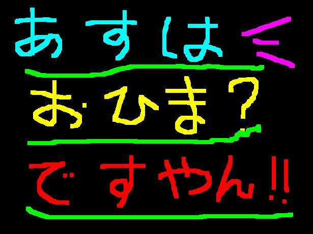 f0056935_19543834.jpg