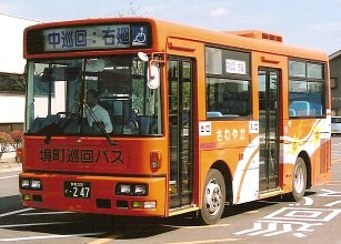 東観光バス(境町巡回バス) 日デKK-RN252CSN +西工96MC_e0030537_132489.jpg