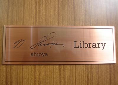 福岡大学形成外科教室_b0084241_1142269.jpg