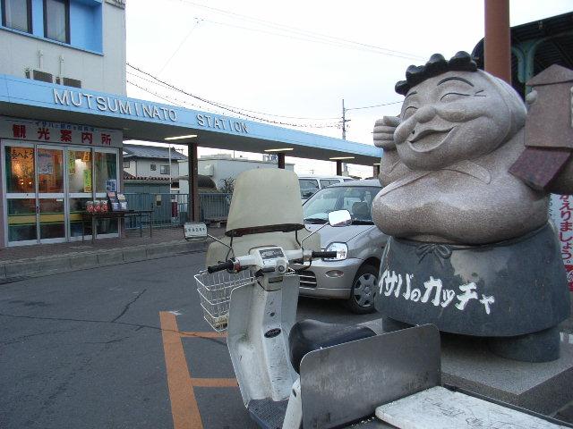 12月17日(月) ♪上野発の夜行列車降りたときから~!?_d0082944_13222476.jpg