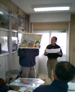 五色塚古墳管理事務所から_f0079749_1240335.jpg