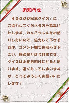いつかのメリークリスマス_c0049950_9164293.jpg