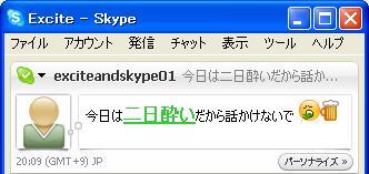 c0143167_20125751.jpg