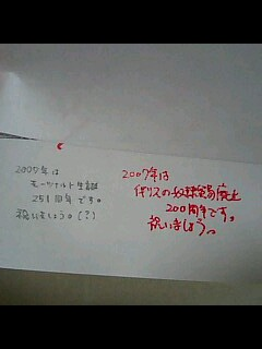 e0000377_20282592.jpg