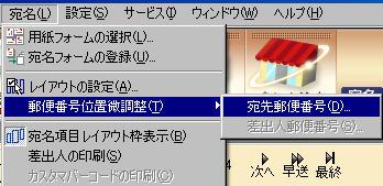 f0070279_0102619.jpg