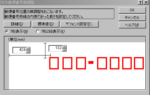 f0070279_0125120.jpg