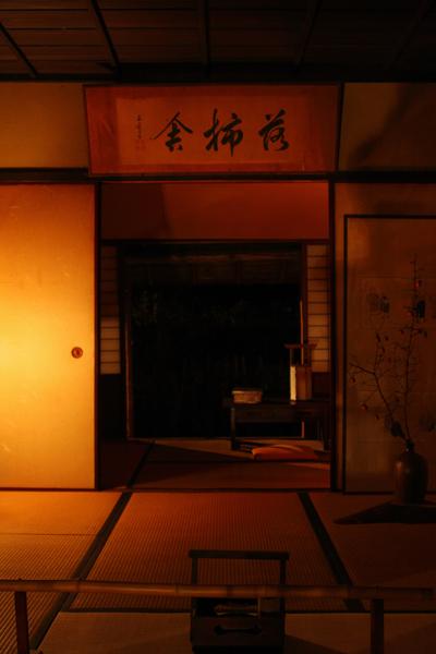 嵐山花灯路2007 -落柿舎-_e0051888_19403071.jpg